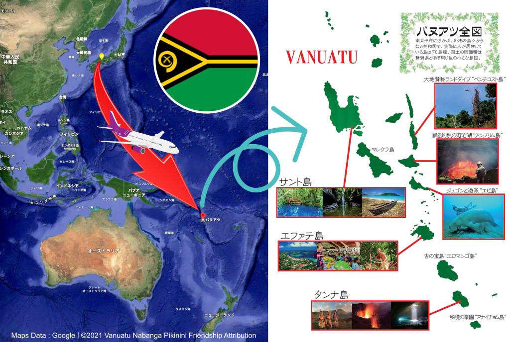 バヌアツ共和国の全体マップ